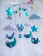 """Детский подвесной мобиль из фетра ручной работы """"Мне бы в небо"""""""