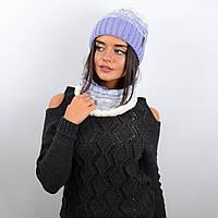 Оригинальный яркий набор Amber - шапка + хомут, фиолет-молоко