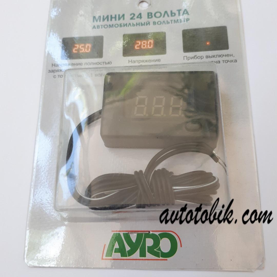 Цифровой автомобильный вольтметр МИНИ 24V AYRO