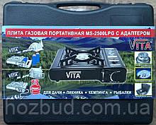 Туристична газова плита Vita ( валіза )