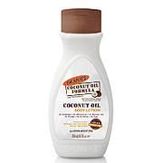Лосьон для тела Palmer's Coconut Oil Formula Body Lotion 250 мл