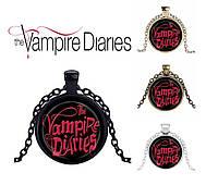 Кулон Дневники Вампира Vampire Diaries лого, фото 1