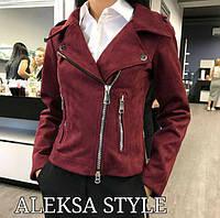 Замшевая женская бордовая куртка косуха  r-520181