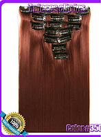 Комплект накладных прядей из 7-ми штук, наращивание волос, накладные пряди, прямые, длина - 55 см, цвет - №350