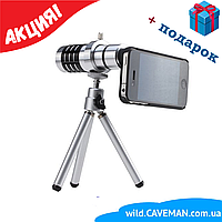 Съемный объектив для смартфона на штативе Mobile Telephoto Lens 12x