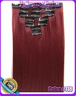 Комплект накладных прядей из 7-ми штук, наращивание волос, накладные пряди, прямые, длина - 55 см, цвет - 118