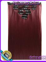 Комплект накладных прядей из 7-ми штук, наращивание волос, накладные пряди, прямые, длина - 55 см, цвет - №BUG