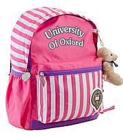 Рюкзак детский розовый 25*32*14см