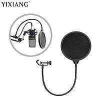 Поп-фильтр для микрофона / POP фильтр звукозаписи