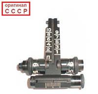 Оригинальная прицельная планка (целик) АКМ для применения с ПБС-1 (оригинал СССР), фото 1