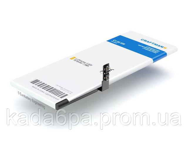 Аккумулятор Craftmann для iPhone 6s 616-00033 1970mAh усиленный