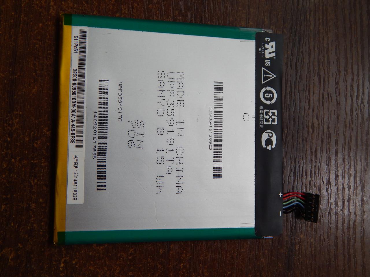 Аккумулятор, батарея Asus C11P1310 (ME372 FonePad 7 R00EB) 3950 mAh