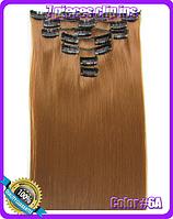 Комплект накладных прядей из 7-ми штук, наращивание волос, накладные пряди, прямые, длина - 55 см, цвет - №6А