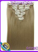 Комплект накладных прядей из 7-ми штук, наращивание волос, накладные пряди, прямые, длина - 55 см, цвет - №16