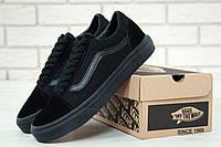 Кеды женские черные стильные осенние для девочек Vans Old Skool Full Black Ванс Олд Скул Фул Блек