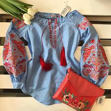 Женская вышитая блузка Жар Птица (голубая с оранжевой вышивкой), фото 3