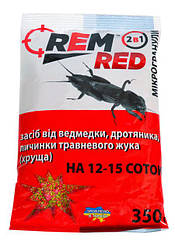 "Средство от медведки ""REM RED"" микрогранула 350 гр"