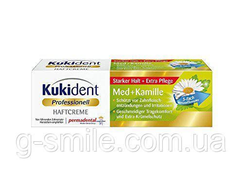 Фиксирующий крем Kukident Haftcreme Med+Kamille, экстра-сильный для зубных протезов 40g