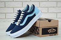 Кеды женские синие с голубым красивые стильные для девочек Vans Old Skool Blue Ванс Олд Скул