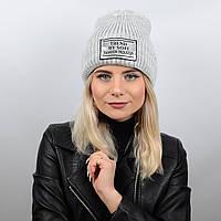 Шапочка-берет в категории шапки в Украине. Сравнить цены 0f198d87f4b77