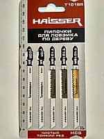 Пилочки для электролобзика по дереву прямой тонкийрез Haisser T101BR, 75мм (5шт)