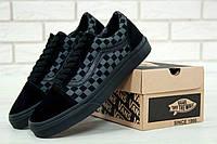 Кеды черные в клетку мужские стильные модные Vans Old Skool Ванс Олд Скул