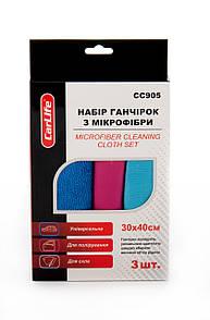 Набір ганчірок з мікрофібри 3 шт., універсальна, для полірування та для скла, 30 х 40 шт.
