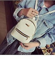 Рюкзак женский миниатюрный с горизонтальным замком (белый), фото 1