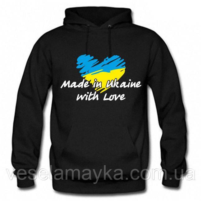 "Толстовка ""Made in Ukraine with love"". Размер М"