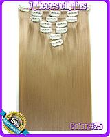 Комплект накладных прядей из 7-ми штук, наращивание волос, накладные пряди, прямые, длина - 55 см, цвет - №25