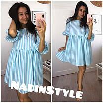 Платье свободное летнее с необычным рукавом в полоску, фото 3