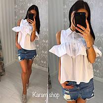 Блуза летняя с воланом и открытыми плечами хлопок, фото 2