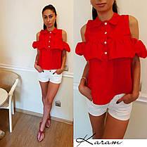 Блуза летняя с воланом и открытыми плечами хлопок, фото 3