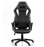 Кресло Special4You Nero Black/White, фото 2