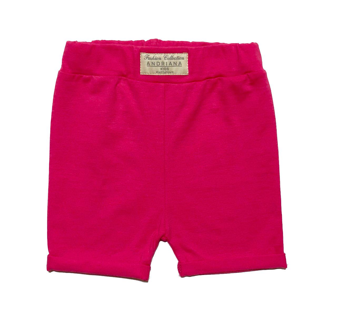 Летние шорты для девочки Andriana Kids малиновые