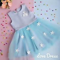 Детское нарядное пышное платье
