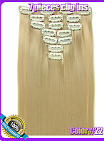 Комплект накладных прядей из 7-ми штук, наращивание волос, накладные пряди, прямые, длина - 55 см, цвет - №22