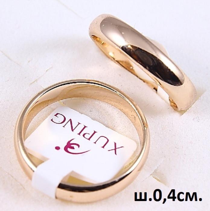 Обручальные кольца классические 15 91a84dc83986d