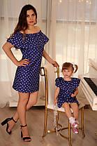 Принтованый наряд для мамы и дочки, фото 3