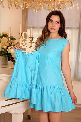 Одинаковые платья с воланом и пояском, фото 2