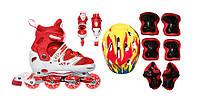 Роликовые коньки раздвижные Profi A 12100-1-L  размер 39-42 с шлемом и защитой Красные