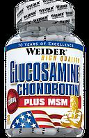 Weider Glucosamine Chondroitin plus MSM 120 caps