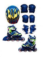 Роликовые коньки раздвижные Profi A 12099-XS размер 27-30 с шлемом и защитой Синие