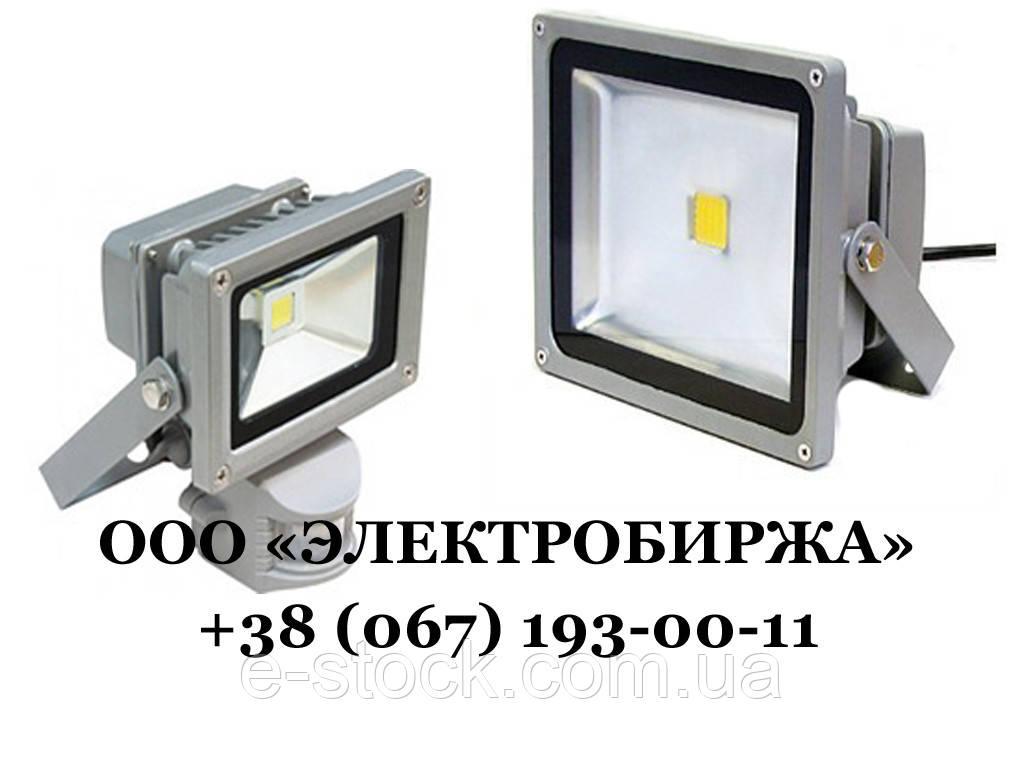 Светодиодный прожектор Alfa 10 Вт (10 W) CO 10