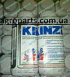 Картер GR0664 Kinze Carrier Plate W/Brush And Screw высев. аппарат AA27850 тарелка AA35644 gr0664, фото 3