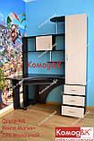 Стол компьютерный угловой Оскар 4Д Венге Магия+Дуб Молочный, фото 3