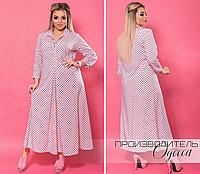 8242f2aa4d0f Платье летнее большого размера недорого в Украине интернет-магазин  производитель Одесса р. 48-