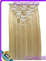 Комплект накладных прядей из 7-ми штук, наращивание волос, накладные пряди, прямые, длина - 55 см, цвет 25Н613