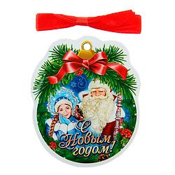 """Оригинальный магнит на холодильник """"Дед Мороз и Снегурочка"""""""