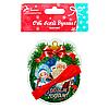 """Оригинальный магнит на холодильник """"Дед Мороз и Снегурочка"""", фото 2"""
